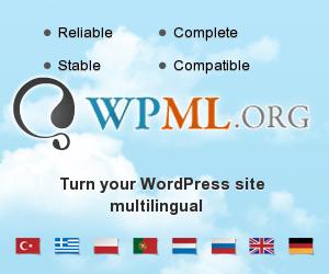 wpml-banner